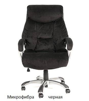 Кресло Chairman 438 1