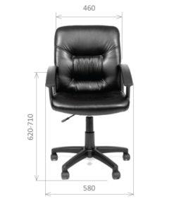 Кресло Chairman 651 2