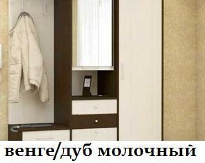 """Обувница 1200 """"Регион"""" 2"""