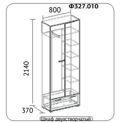 Шкаф для одежды 800 Нюанс Ф 327.010 2