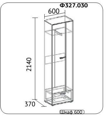 Шкаф для одежды 600 Нюанс Ф 327.030 2