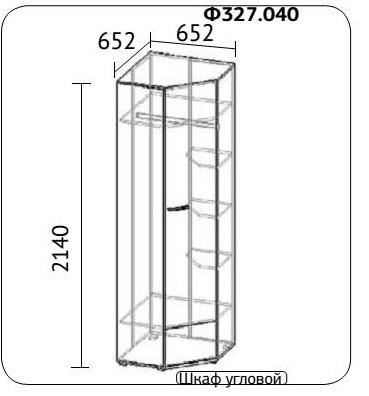 Шкаф угловой Нюанс Ф 327.040 2