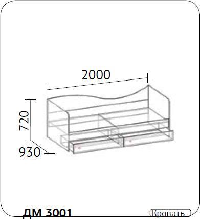 Кровать с ящиками Улыбка ДМ 3001 2