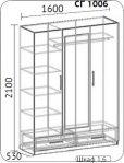 Шкаф 1600 СГ «Сильва» 1006 3
