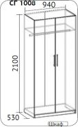 Шкаф 950 СГ «Сильва» 1008 2