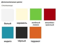 Журнальный столик Рекорд-8п (цвет) 2