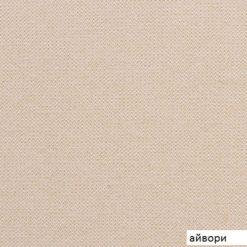 Бескаркасный диван-лежак 2