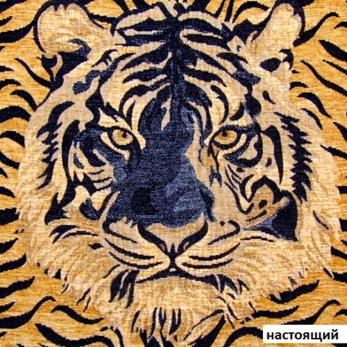 Пуф-куб Тигр 5