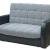 Комплект «Оригинал мягкий»  диван 140 + кресло  — фото3