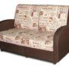 Диван-кровать «Стандарт» 120 см — фото5
