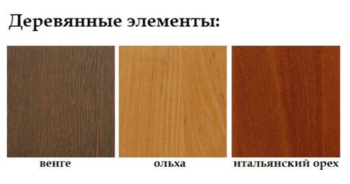 """Комплект """"Оригинал"""" диван 120см + кресло 3"""