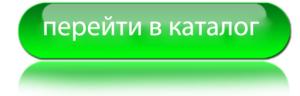 Тахта - Берлога Мебель