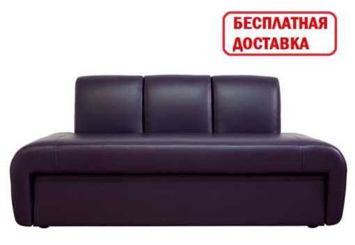 Диван раскладной Вегас-экспресс ДВ17