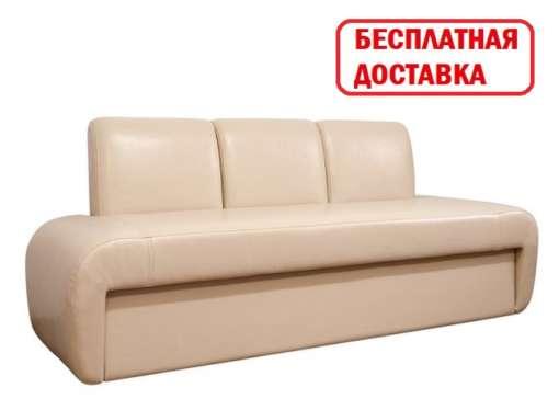 Кухонный диван раскладной Вегас-экспресс ДВ16