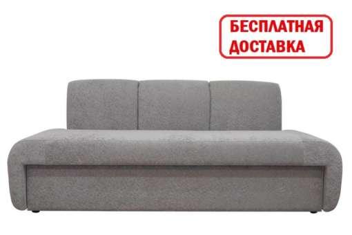 Кухонный диван раскладной Вегас-экспресс ДВ21