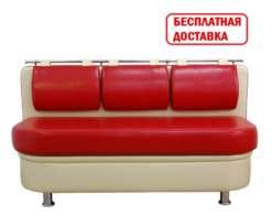 Кухонный диван с ящиком Метро-экспресс ДМ05