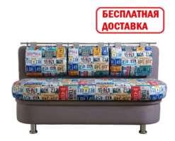Кухонный диван с ящиком Метро-экспресс ДМ09