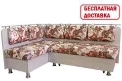 Угловой диван раскладной Сюрприз-экспресс ДС19