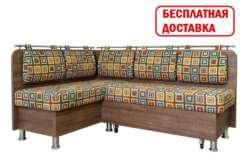 Угловой диван раскладной Сюрприз-экспресс ДС47