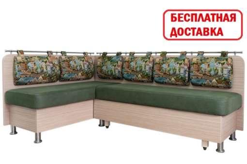 Угловой диван раскладной Сюрприз-экспресс ДС48