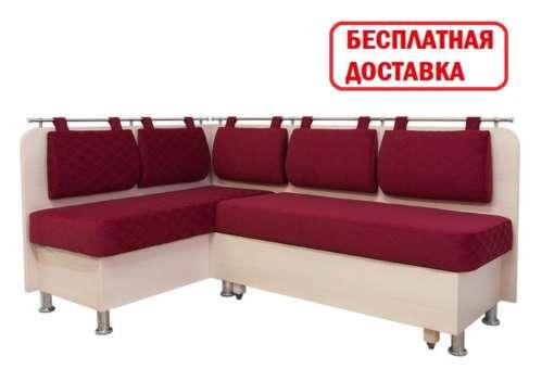 Угловой диван раскладной Сюрприз-экспресс ДС49