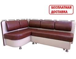 Угловой кухонный диван со спальным местом Метро-экспресс ДМ01
