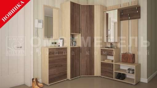 Мебель для прихожей «Порту»