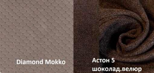 Diamond Mokko+Астон 5